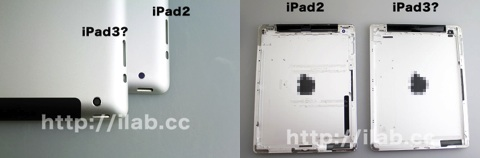 iPad 2 Case parts leaked