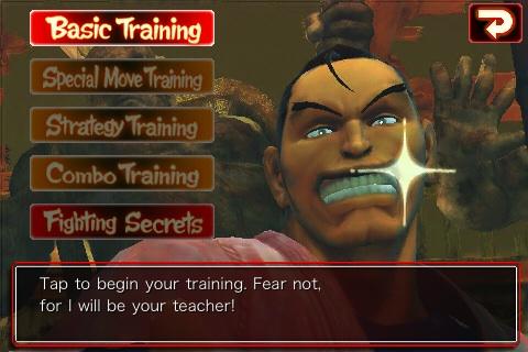 Street Fighter IV Dojo