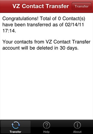 vztransfer