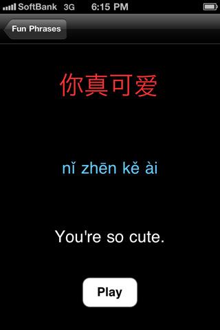 Speak Chinese Fun Phrasebook