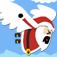 A Christmas Santa