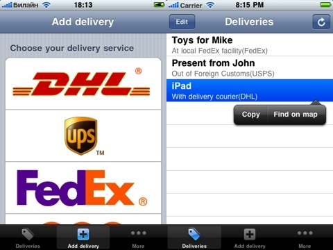 Parcel iPhone app review