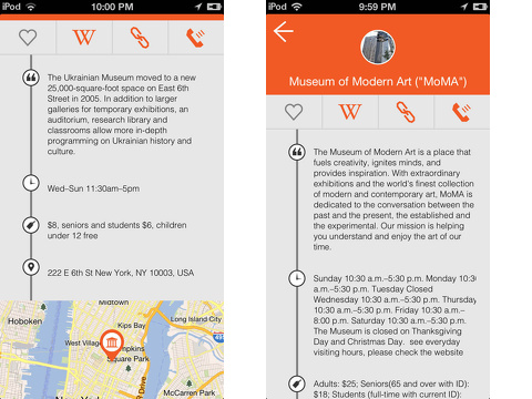 new york museum guide iphone app review